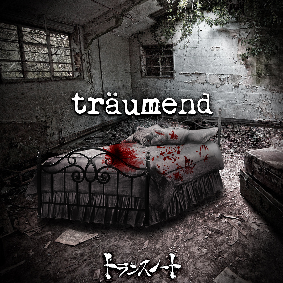 traumend