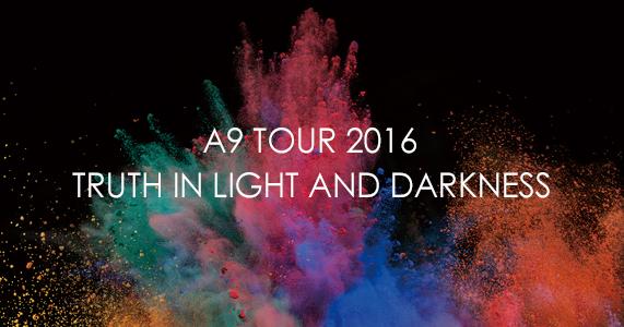 bnr_l_tour2016